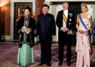国家主席习近平在阿姆斯特丹会见荷兰国王威廉-亚历山大