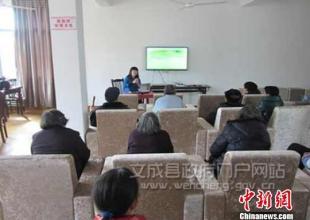 玉壶镇首个居家养老服务照料中心启用